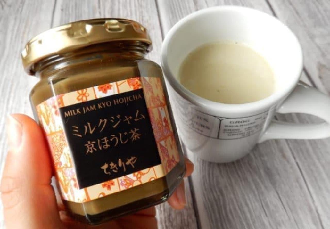 京都「ちきりや」で販売されているほうじ茶のジャム、「ミルクジャム 京ほうじ茶」