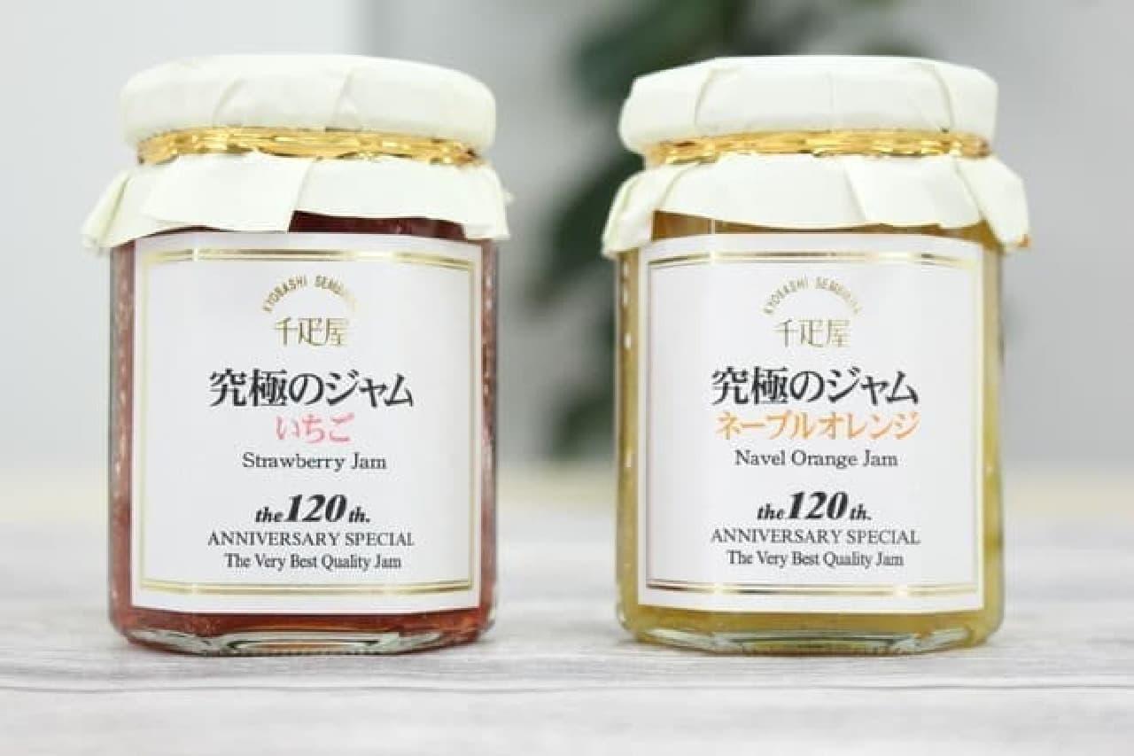 京橋千疋屋「究極のジャム」は、同店の120周年を記念して発売されたフルーツジャムのシリーズ