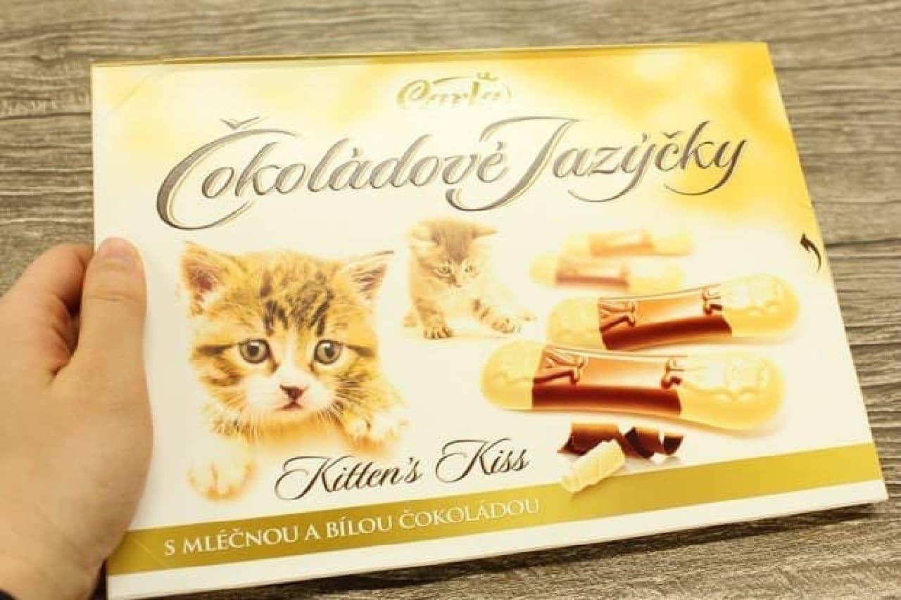 「Kitten's Kiss(キッテンズ キッス)」は猫の舌をかたどったチョコレート