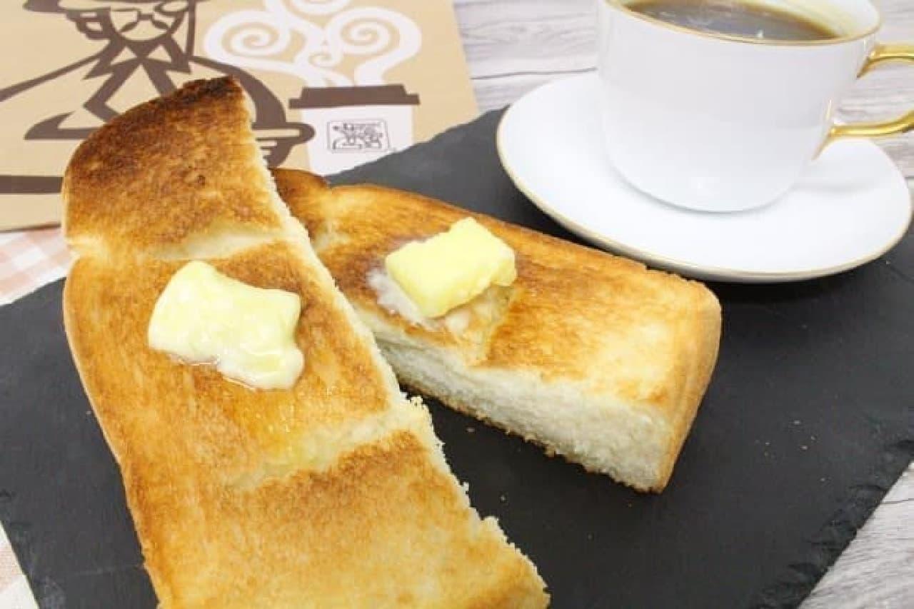 コメダ珈琲店「山食パン」