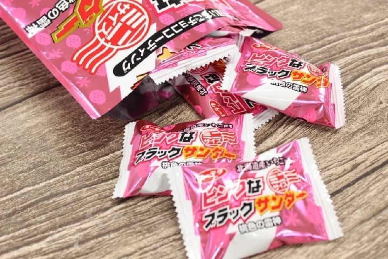 北海道限定「ピンクなブラックサンダー プレミアムいちご味」