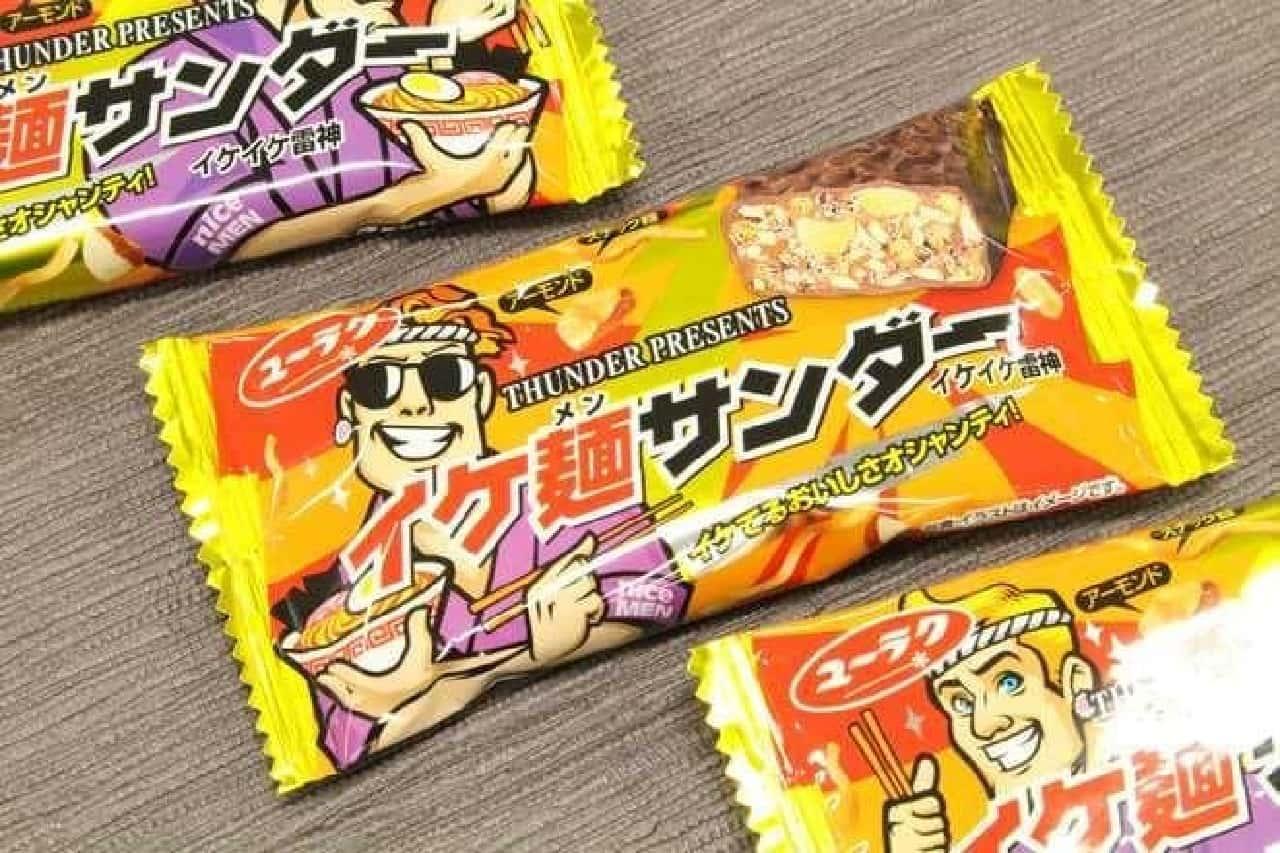 ブラックサンダーイケ麺サンダー