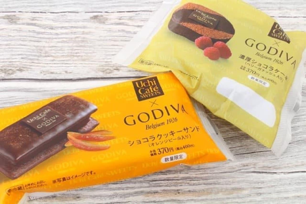 ローソン「Uchi Cafe SWEETS×GODIVAショコラクッキーサンド」と「同 濃厚ショコラケーキ」