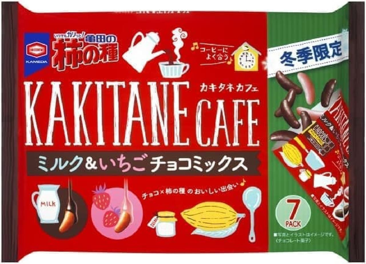 亀田の柿の種ミルク&いちごチョコミックス