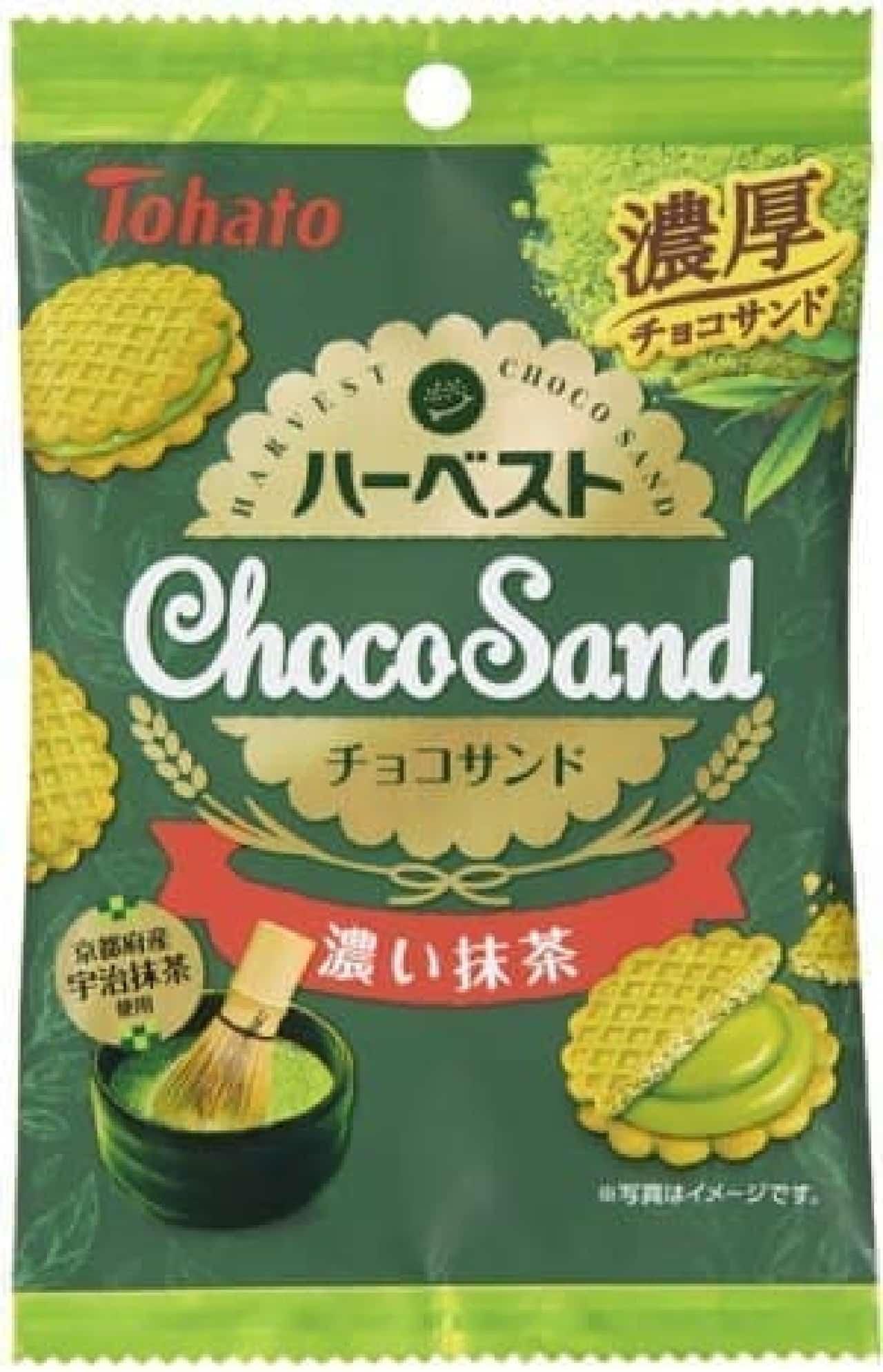 東ハト「ハーベストチョコサンド・濃い抹茶」