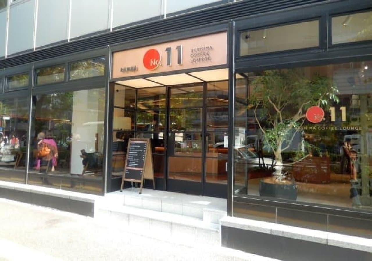 東京・御成門にオープンした上島珈琲店No.11