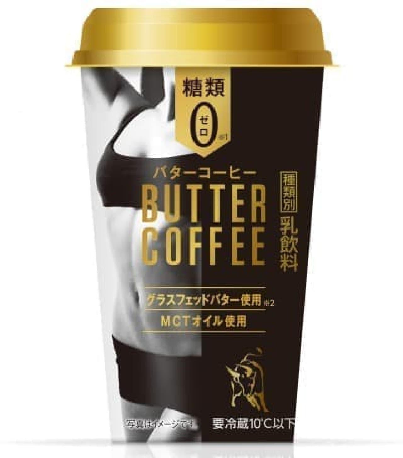 ファミリーマート「バターコーヒー」