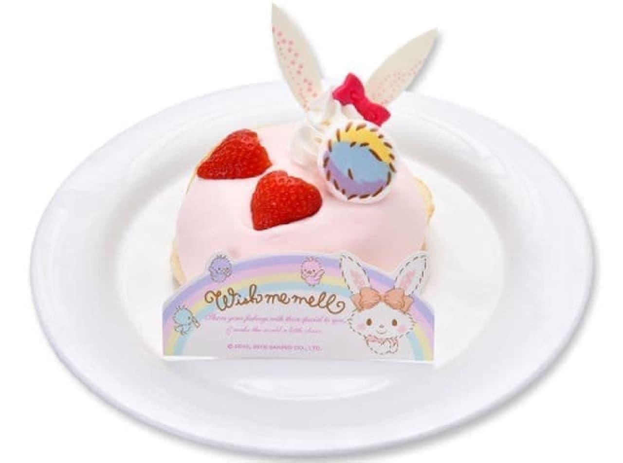サンリオピューロランドで販売されるウィッシュミーメルのピンクリコッタパンケーキ