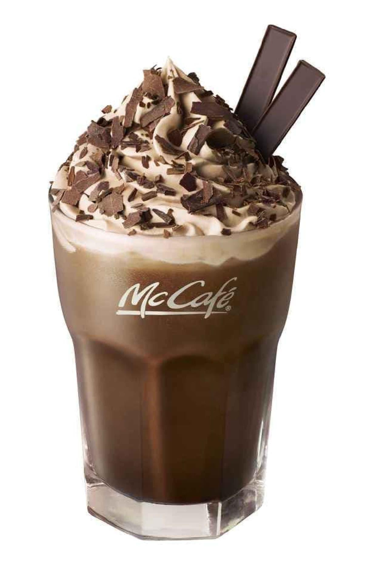マックカフェプレミアムアイスチョコレート