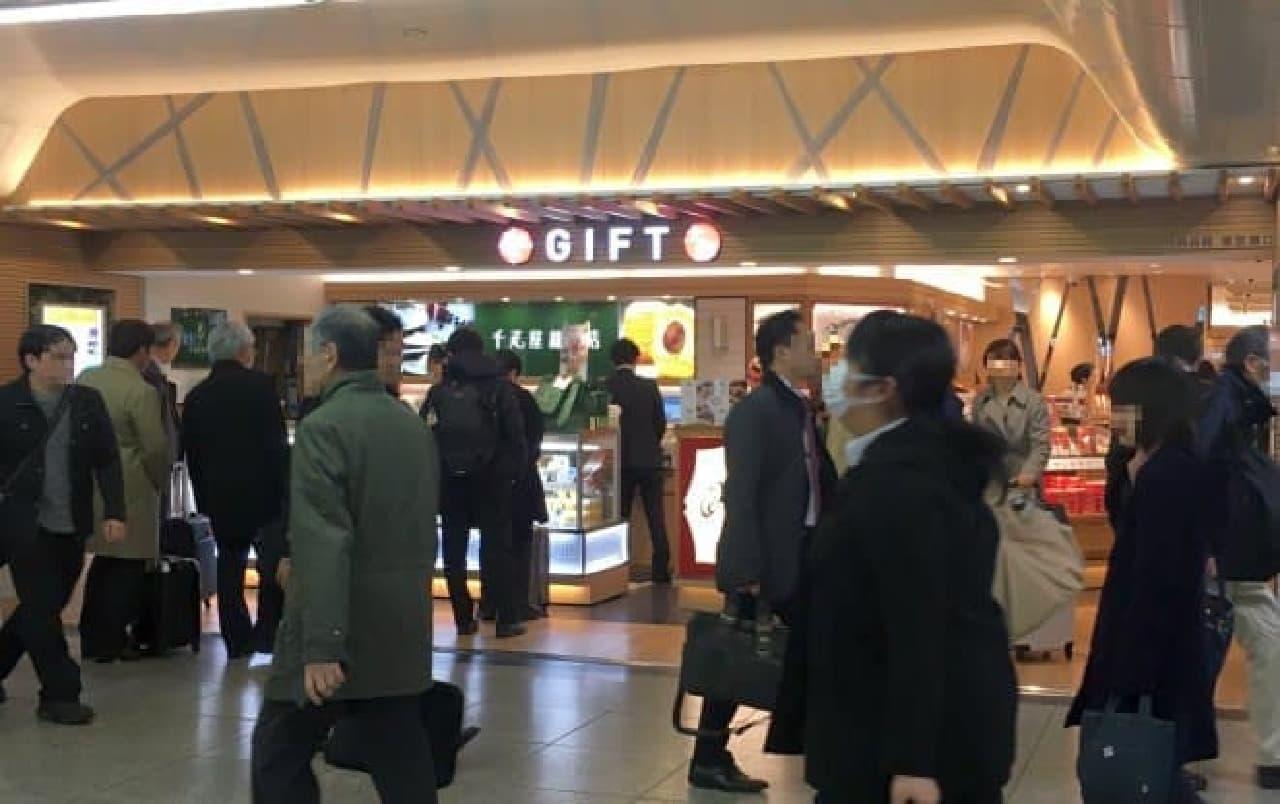東京駅構内にあるクッジマンモナシ