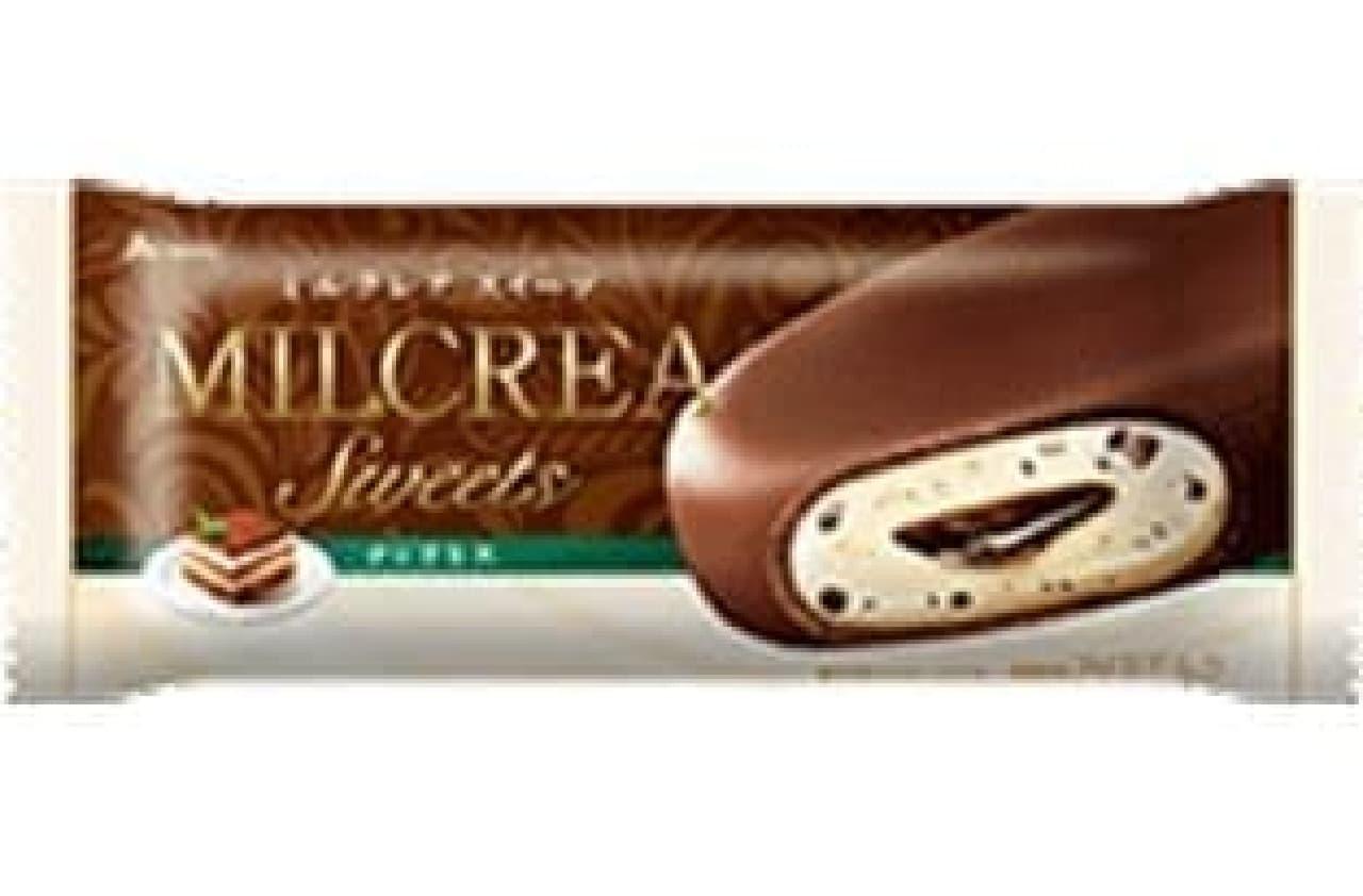 MILCREA Sweets(ミルクレア スイーツ)ティラミス