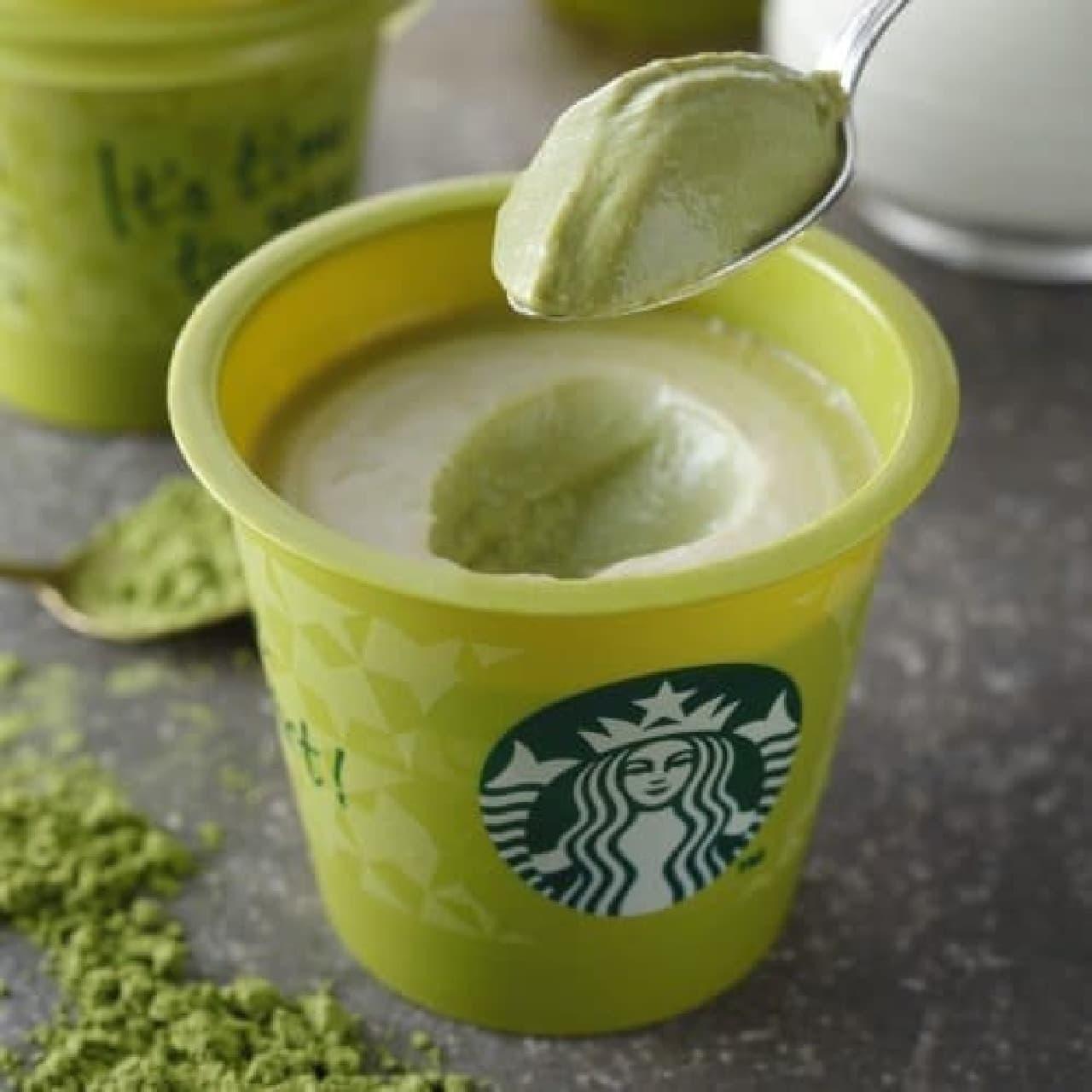 スターバックス コーヒー「抹茶クリームプリン」