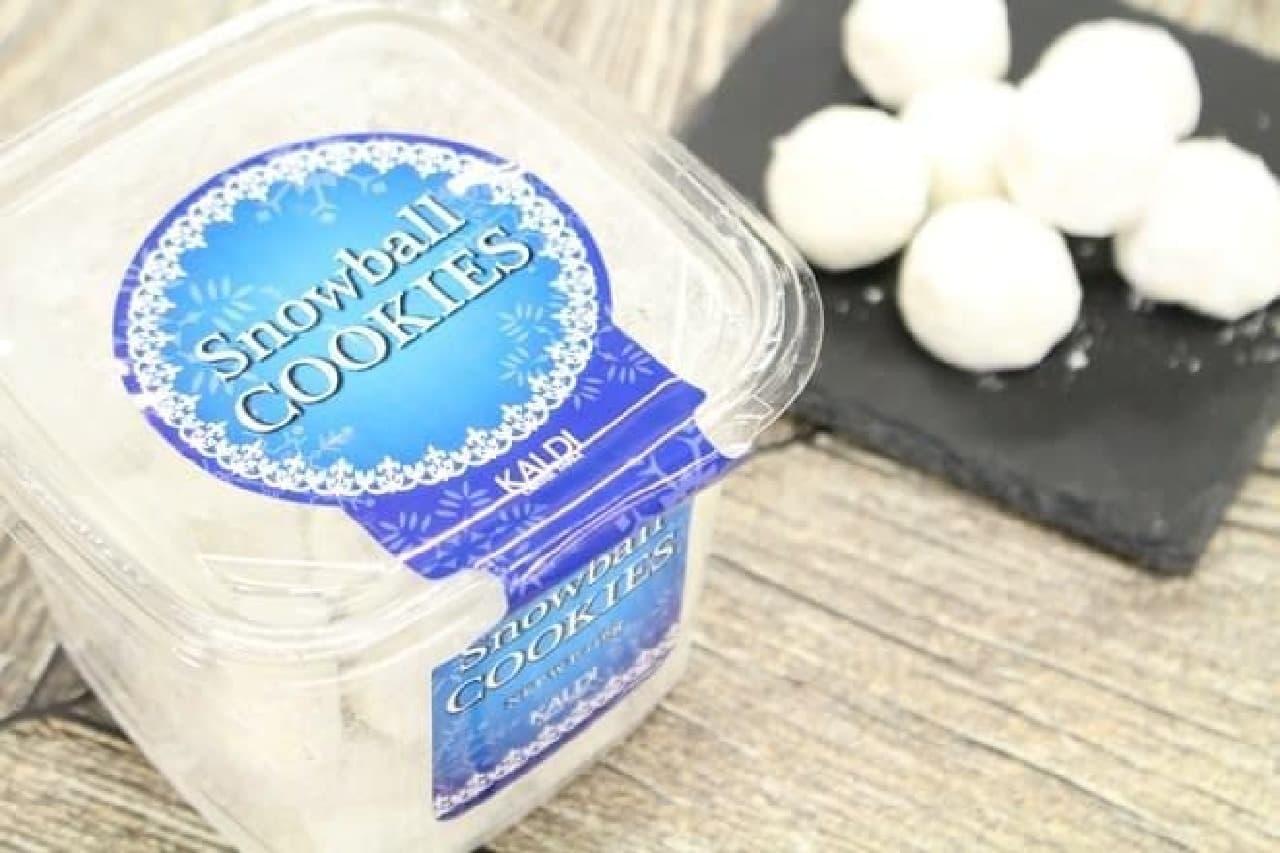 カルディコーヒーファーム(以下、カルディ)で発見した「スノーボールクッキー」