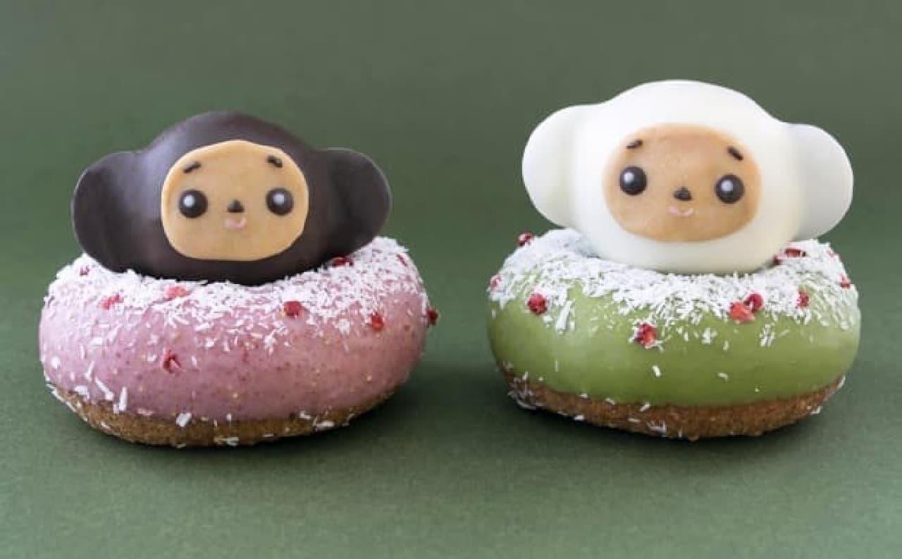 フロレスタ「チェブラーシカ クリスマスドーナツ」ころころチェブ
