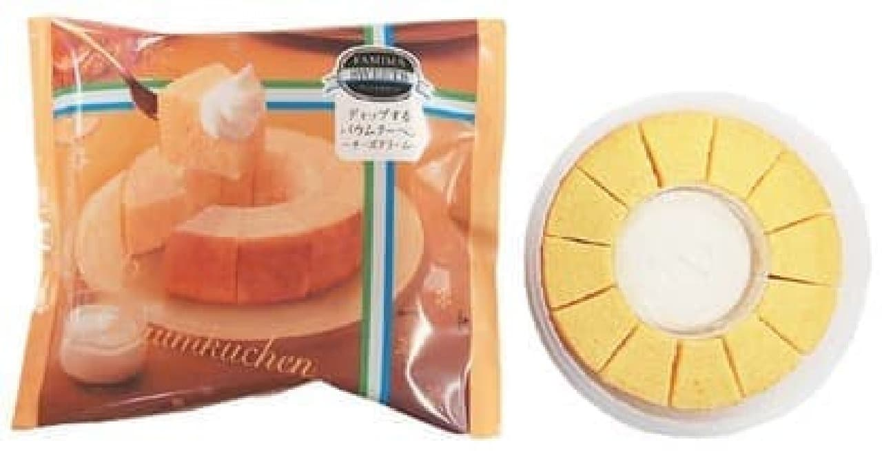 ファミリーマート「ディップするバウムクーヘンクリームチーズ」