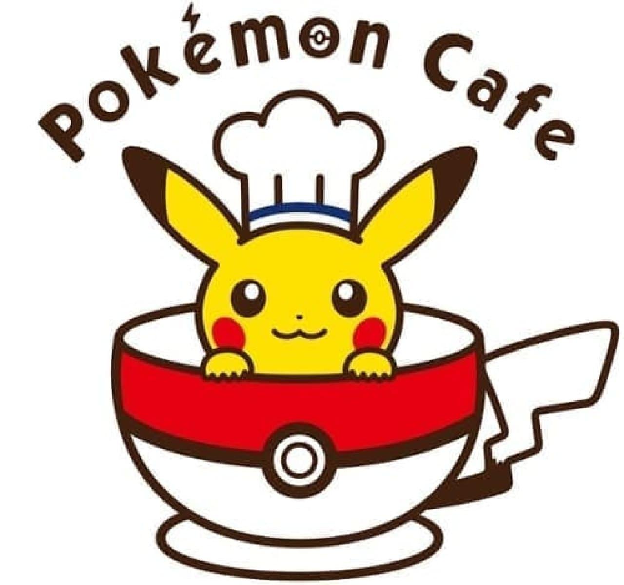 ポケモンセンタートウキョーDX(ディーエックス)& ポケモンカフェ