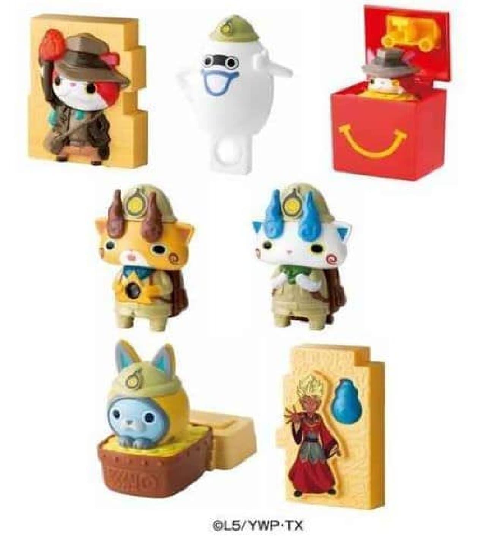 「妖怪ウォッチ」は、「トレジャー」をテーマにした全7種類のおもちゃが登場