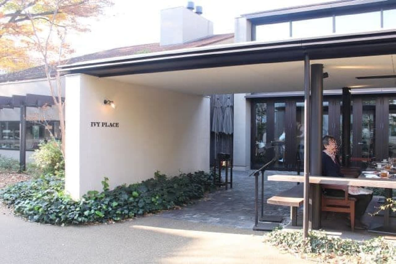 「IVY PLACE(アイヴィープレイス)」は代官山にあるカフェ&ダイニングバー