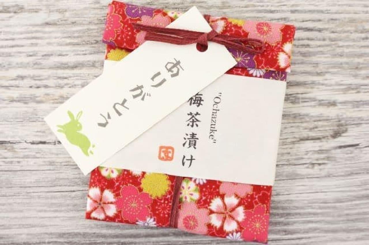 「梅茶漬け」は、和柄の布で包まれたお茶漬けのもと