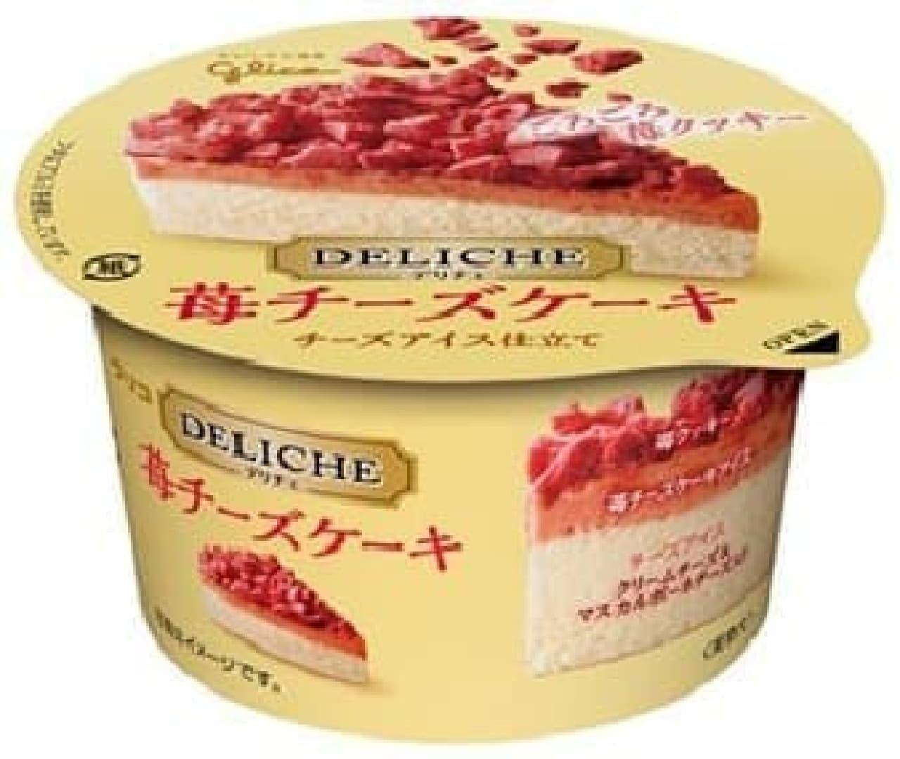 江崎グリコ「デリチェ 苺チーズケーキ」
