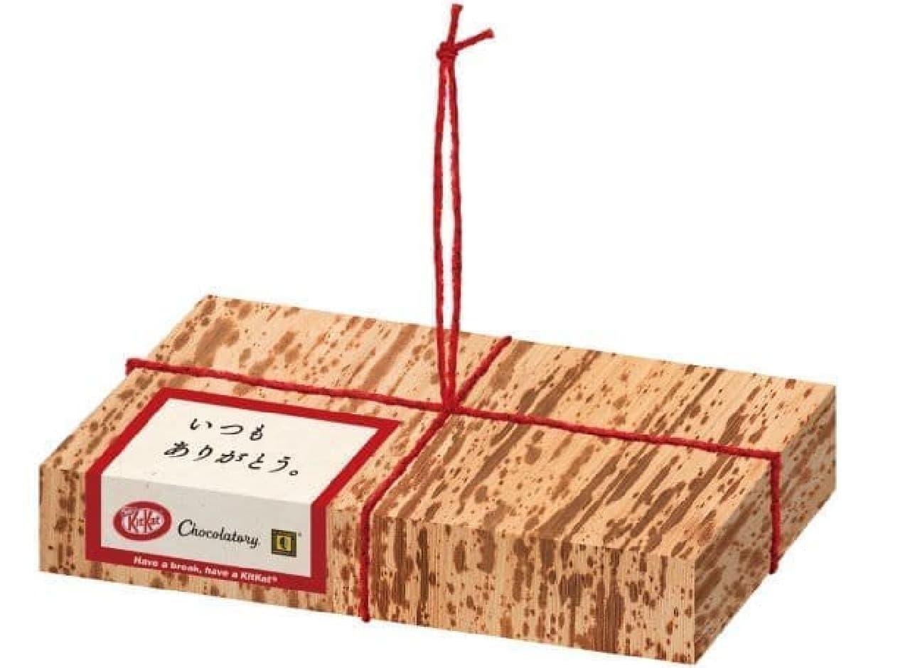 """昔ながらの""""寿司折り""""をイメージしたパッケージの商品「寿司折り風キットカット(税込1,000円)」"""