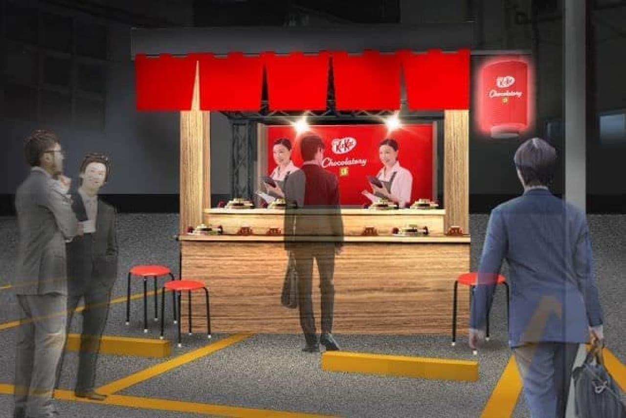 キットカットショコラトリー屋台は、高木康政氏の全面監修のもと素材や製法にこだわった「プレミアム キットカット」が購入できる店舗