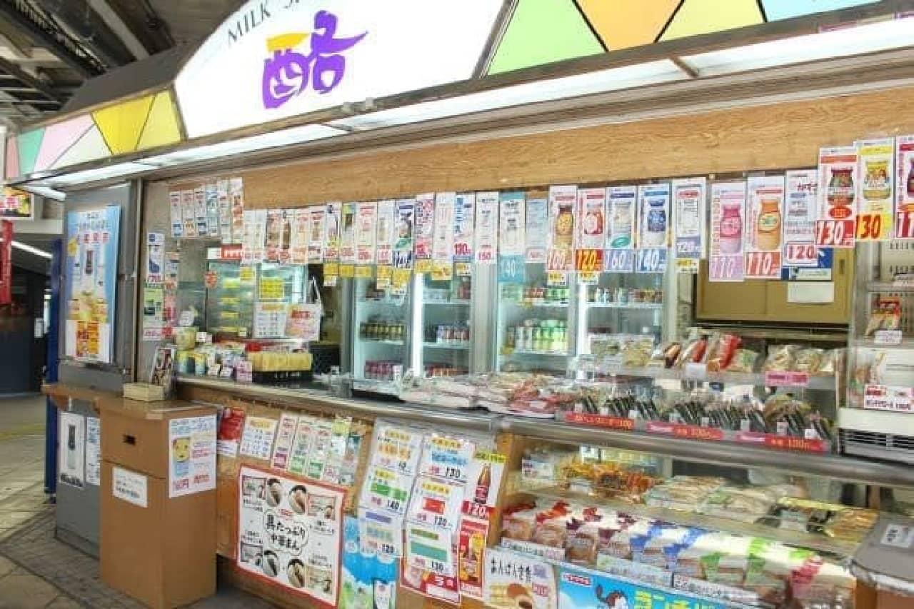 JR秋葉原駅6番線ホーム(総武線・千葉方面)にある「ミルクショップ酪(ラク)」