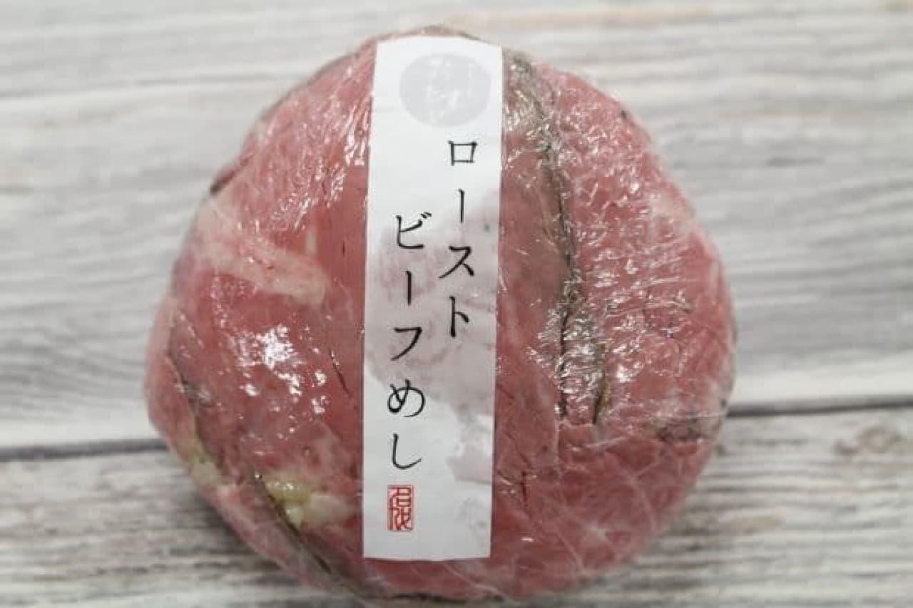 秋葉原「かむげん」で販売されている「ローストビーフめし」
