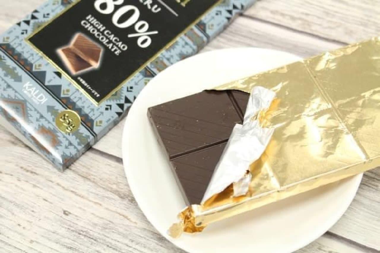 ペルー80% は南米・ペルー産クリオロ種カカオを主に使用したカカオ分80%のチョコレート