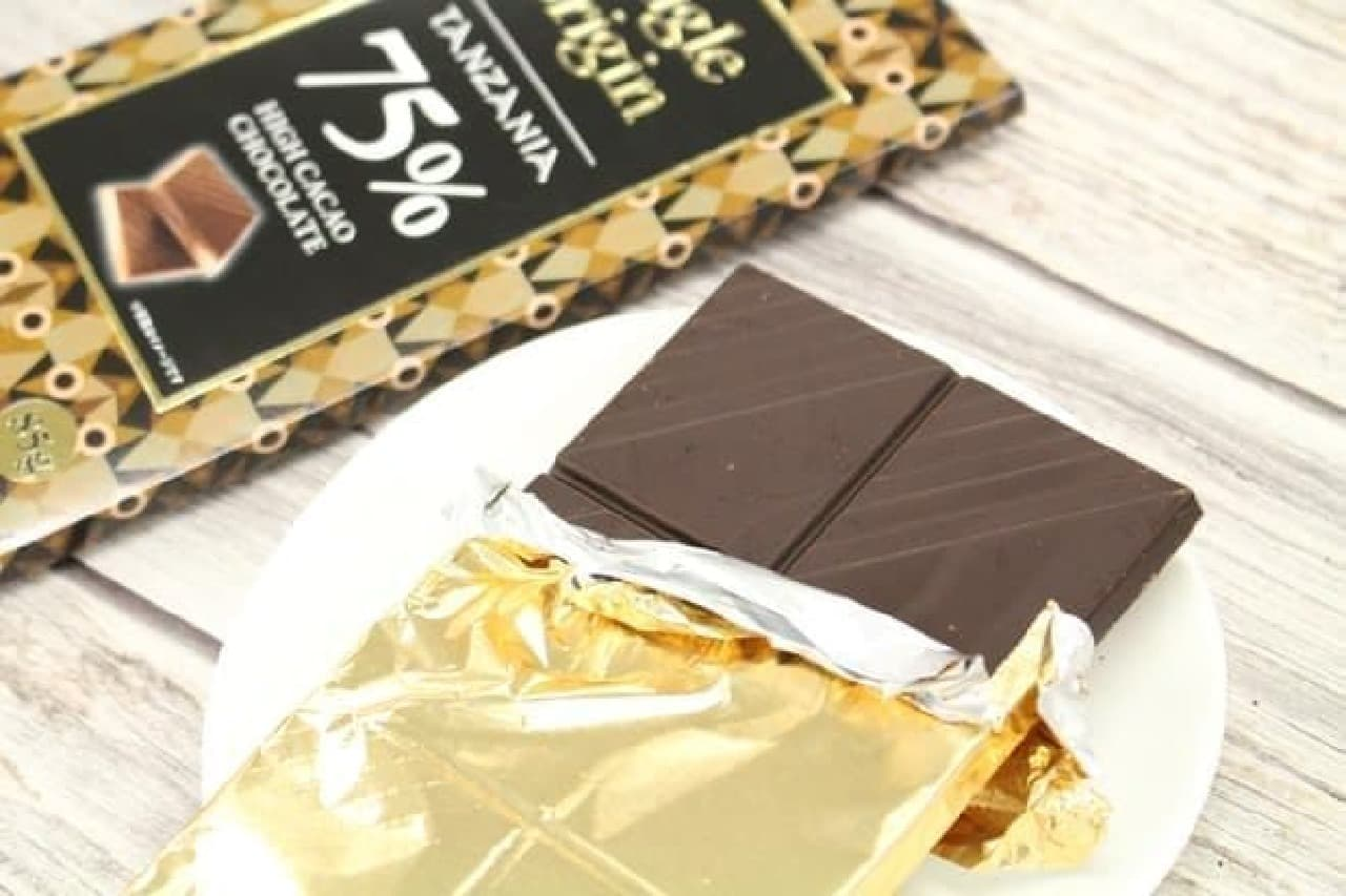 タンザニア75% はアフリカ・タンザニア産アリバ・ナシオナル種のカカオを主に使用したカカオ分75%のチョコレート