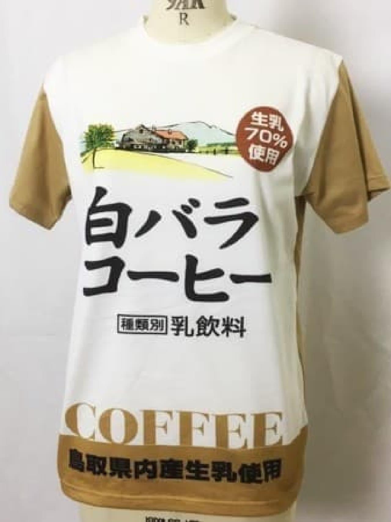 白バラコーヒーTシャツ