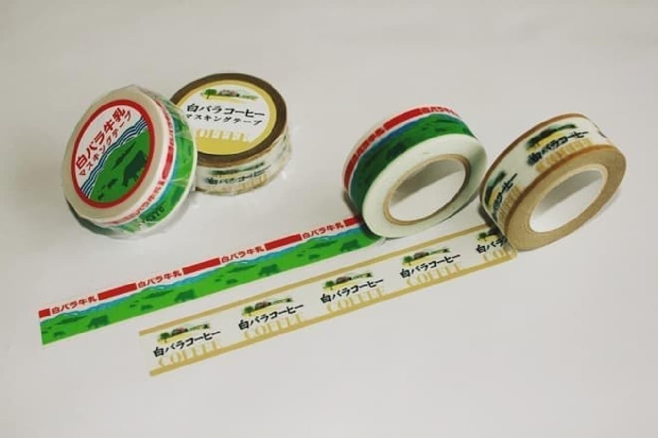 白バラ牛乳マスキングテープセット