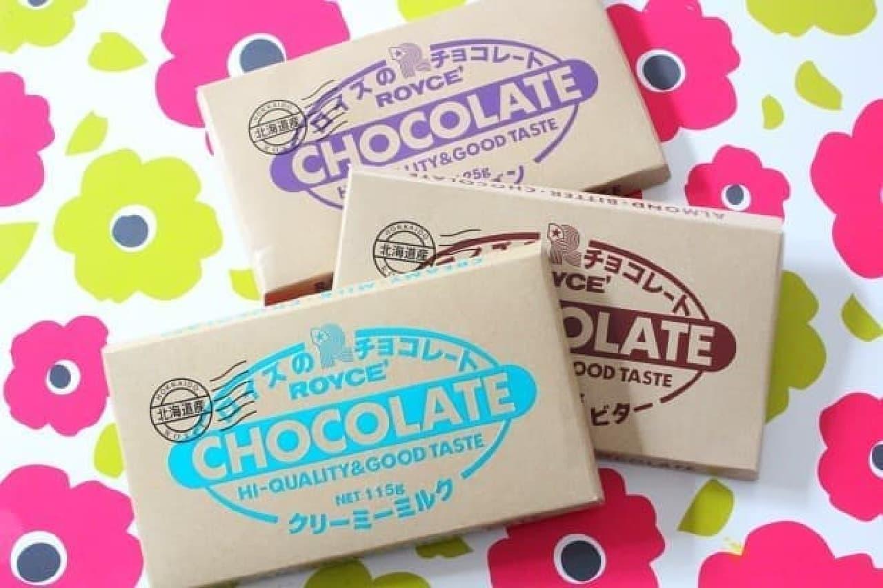 ロイズの板チョコレート