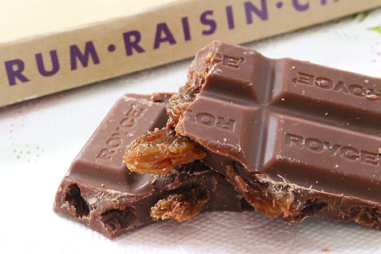 ロイズの板チョコレートラムレーズン