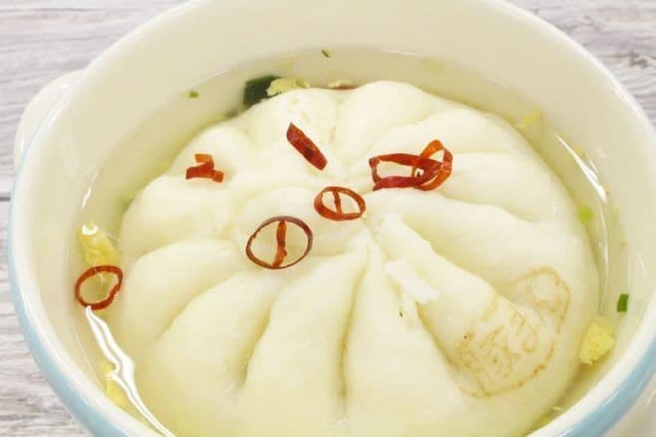 肉まんとたまごスープのコラボ