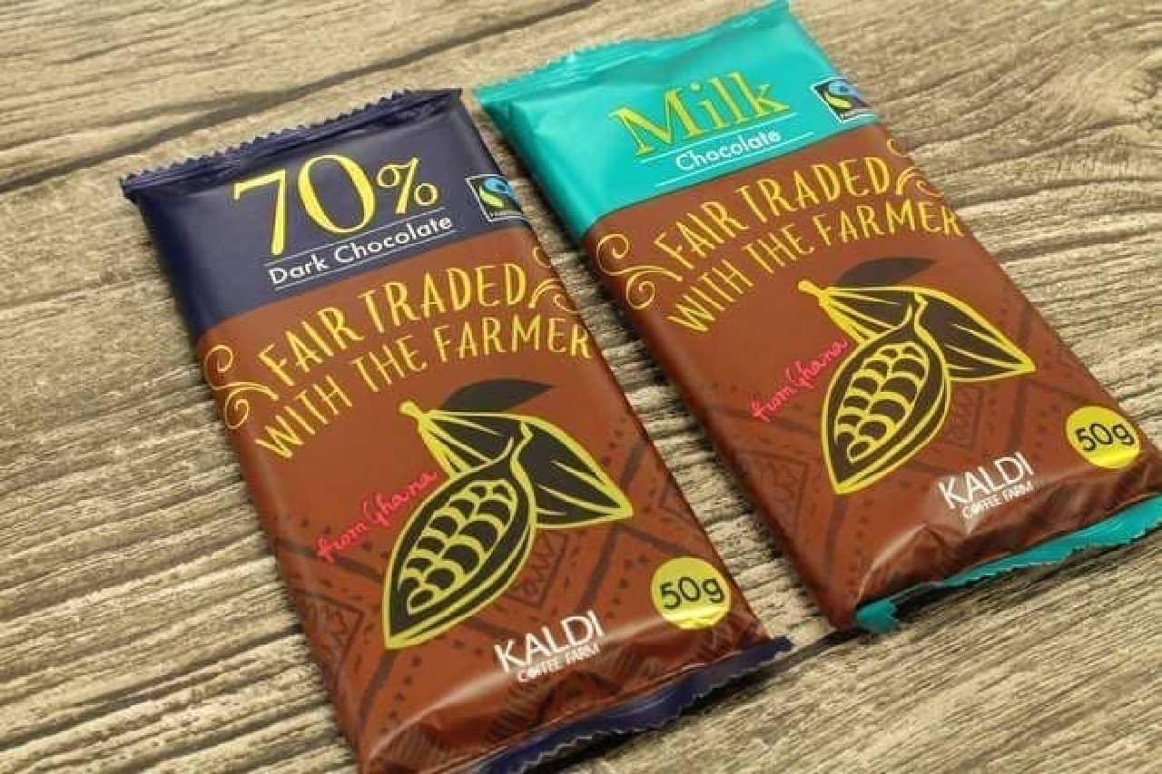 カルディのオリジナル商品「フェアトレードチョコレート」