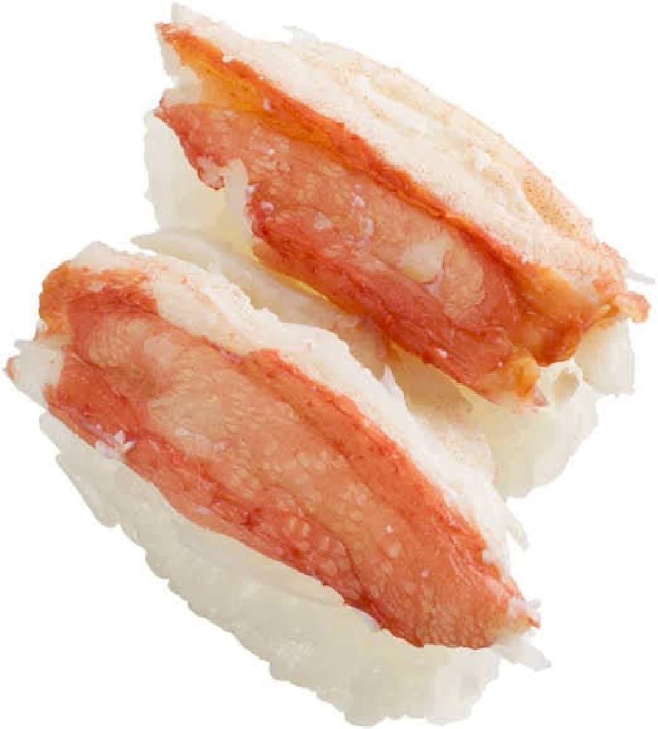 ボイル本ずわい蟹2貫は素材本来の旨みが存分に楽しめるメニュー