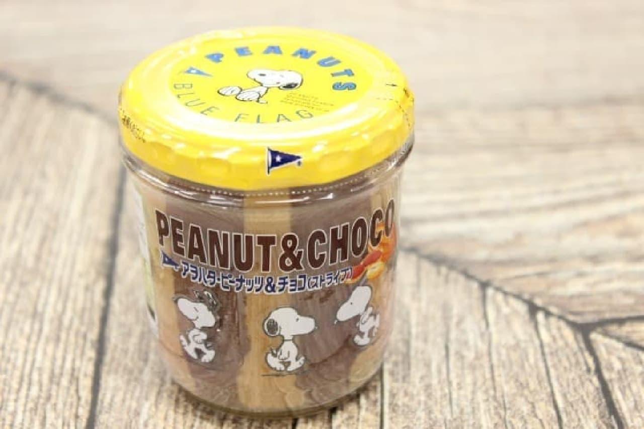 スヌーピー ピーナツバター&チョコレートスプレッド