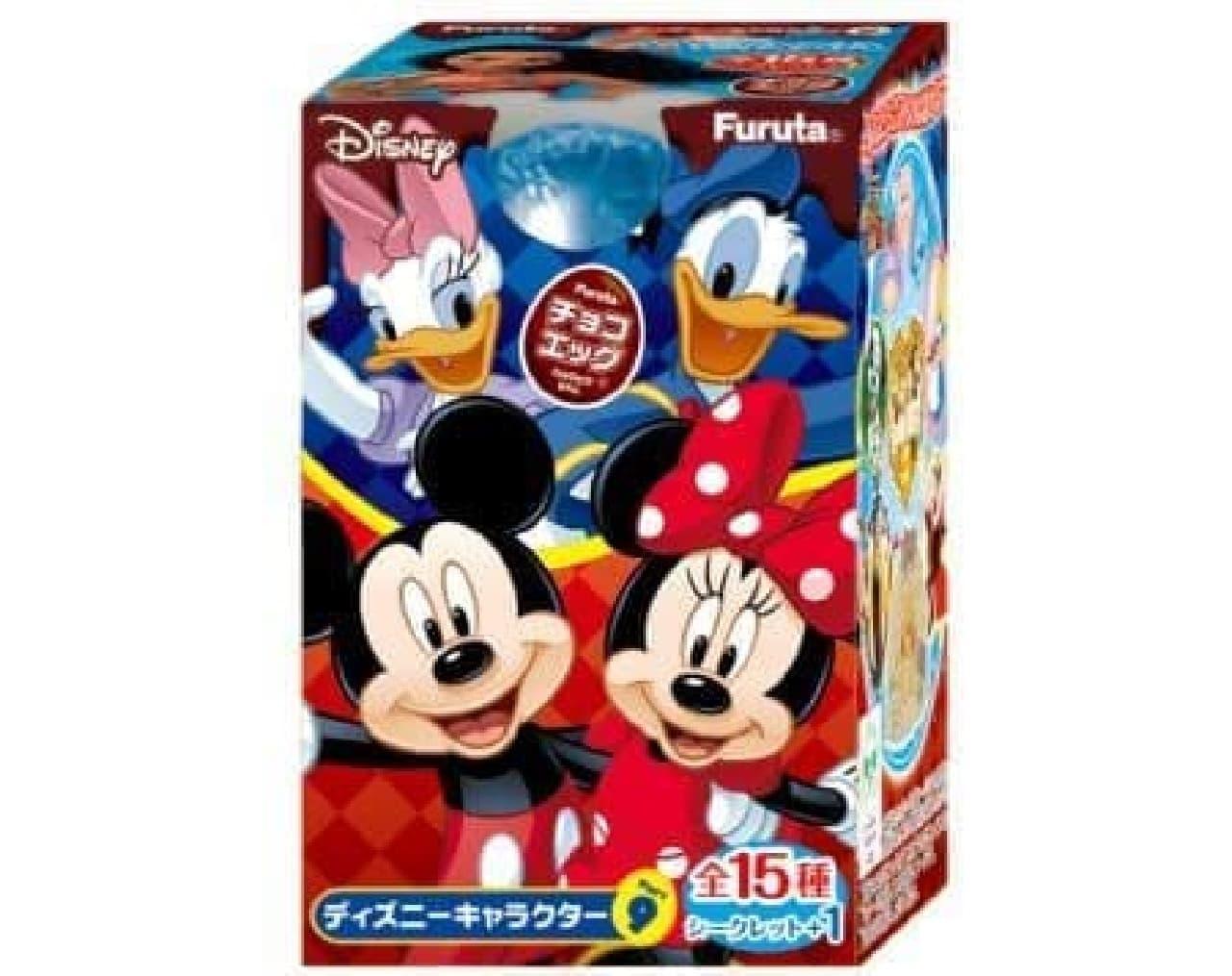 「チョコエッグ ディズニーキャラクター第9弾は、ディズニーキャラクターフィギュアが入った卵型のチョコ菓子