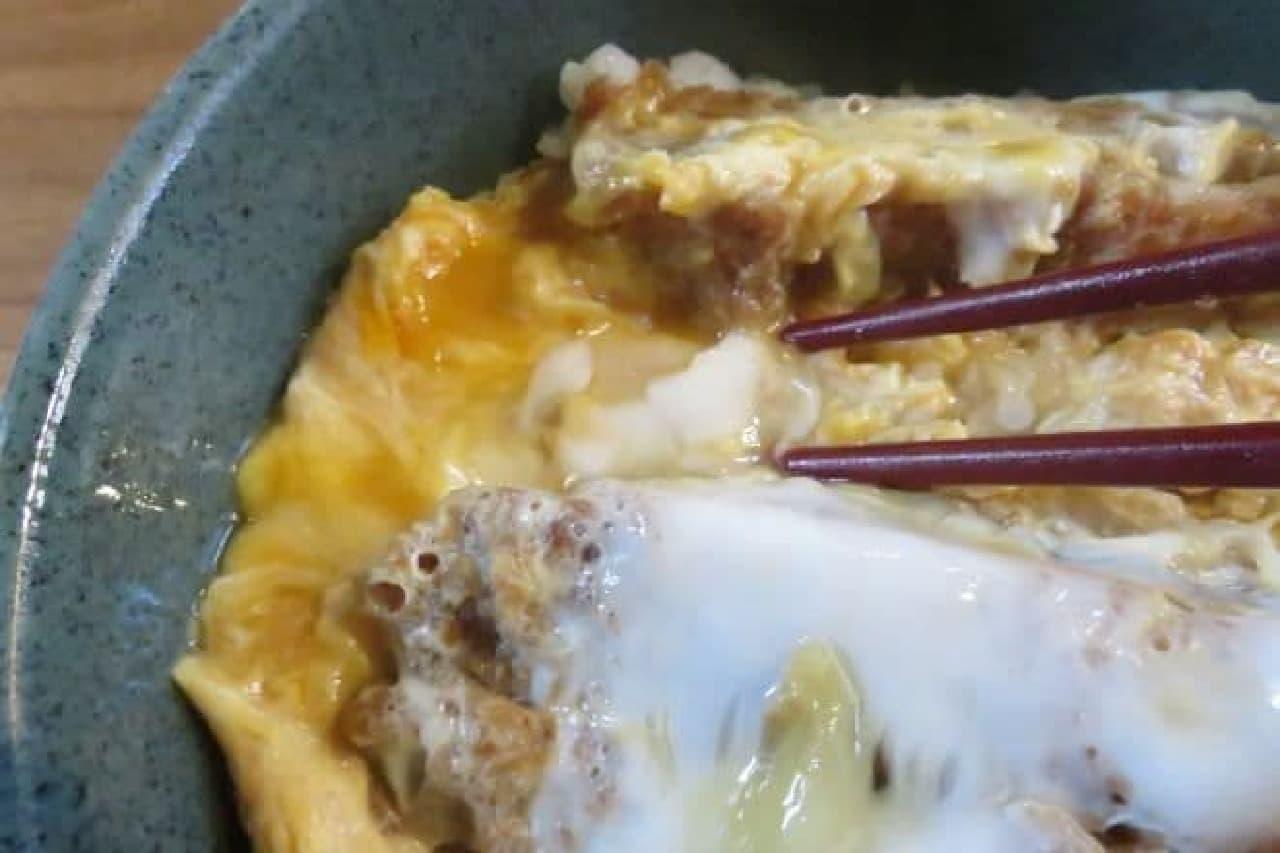 立教大学第一食堂で提供されているカツ丼