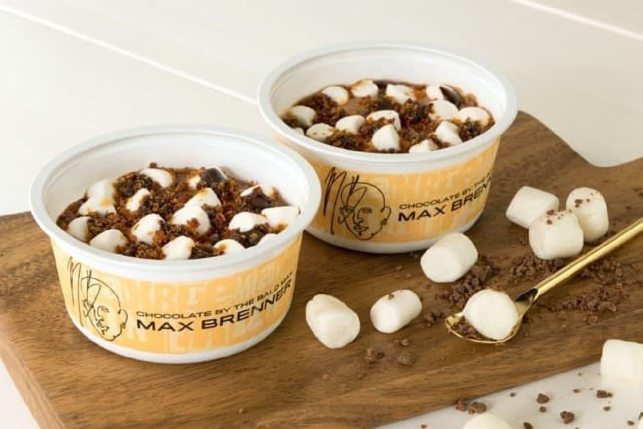 セブン-イレブン「マックス ブレナー チョコレートチャンクアイスクリーム」
