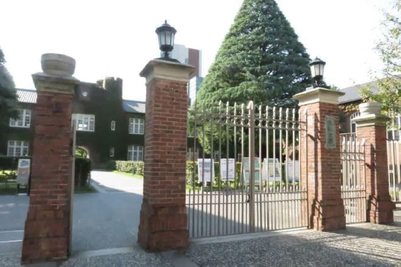 立教大学・池袋キャンパスの校門