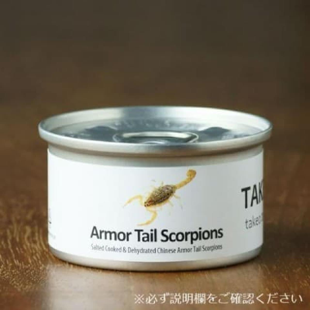 ヴィレッジヴァンガードオンライン「【TAKEO】昆虫食福袋」