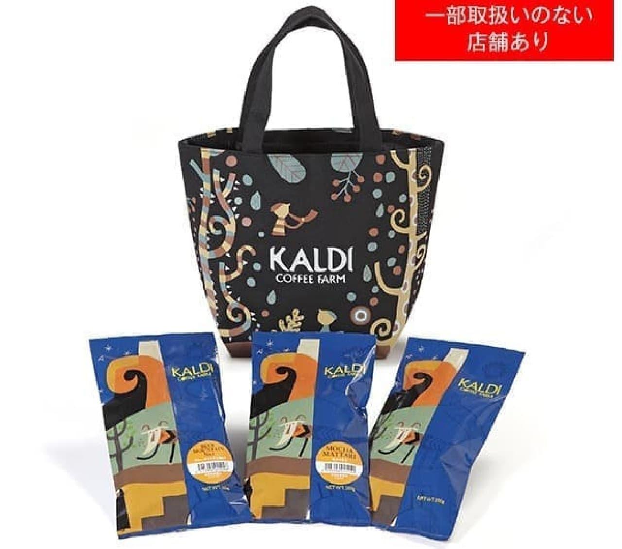 カルディ「コーヒー福袋 豪華セット(豆・挽き)」
