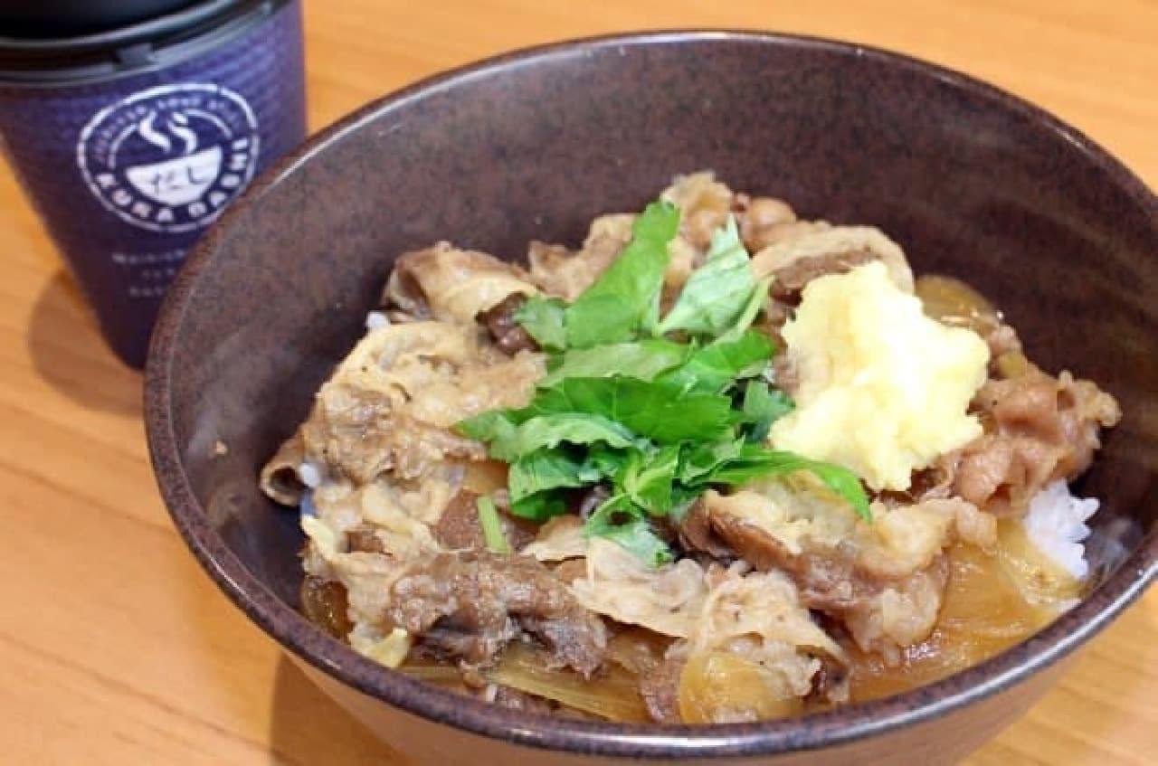 くら寿司「くら出汁 牛丼」