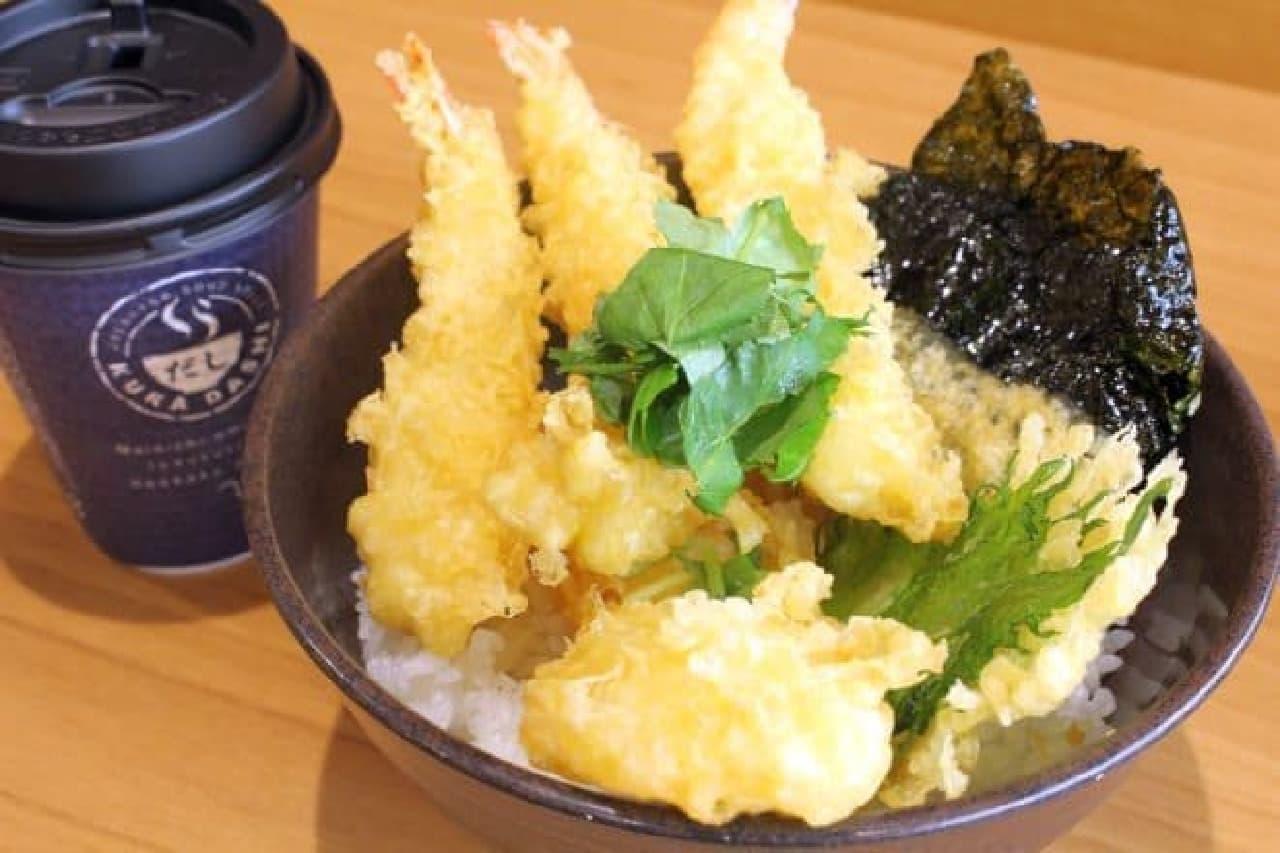 くら寿司「くら出汁 天丼」