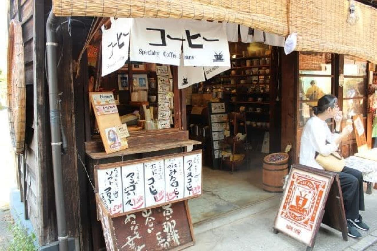 川越の「小江戸coffeemame蔵」