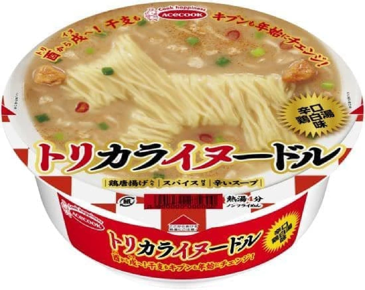 「トリカライヌードル 辛口鶏白湯味」は、 新旧の干支「酉」と「戌」にちなんだカップめん