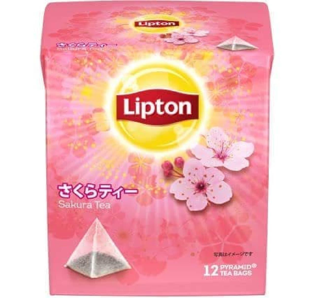 「さくらティー」は、本人が慣れ親しむ桜餅のようなやさしい香りとさわやかな味わいが楽しめる本格紅茶