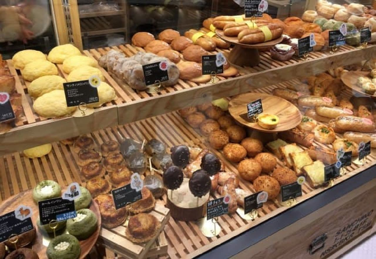 パンとコーヒーのお店「サンチノ」